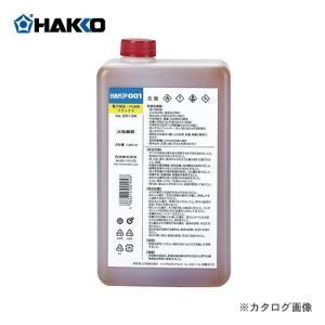 (納期約3週間)白光 HAKKO 電気部品・PCBフラックス(1000cc) 001-04|plus1tools