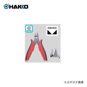 白光 HAKKO セーフティーニッパ 106-01|plus1tools