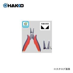 白光 HAKKO エッジニッパ 106-04|plus1tools