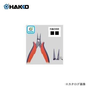 白光 HAKKO プライヤー 106-06|plus1tools
