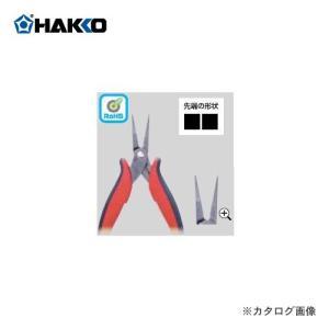 白光 HAKKO プライヤーロング 106-07 plus1tools