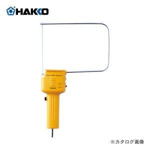 白光 HAKKO スチロールカッター 250-1|plus1tools