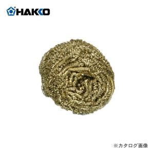 白光 HAKKO 599B用 クリーニングワイヤー 599-029|plus1tools
