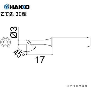 白光 HAKKO 928、936、933、951、958用(Mサイズ) こて先 900M-T-3C|plus1tools
