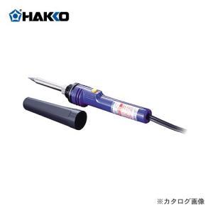 白光 HAKKO 急速過熱ストレートタイプ(キャップ付)はんだこて PRESTO 984-01|plus1tools