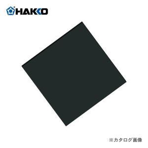 白光 HAKKO FA-400用 フィルター5枚入 A1001|plus1tools