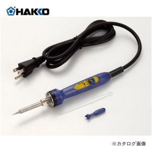 白光 HAKKO 高熱容量はんだこて(セラミックヒーター)二極接地型プラグ仕様 FX601-03|plus1tools