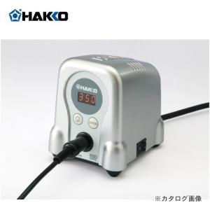(納期約3週間)白光 HAKKO FX888D用温調器(シルバー) FX888D-31SV|plus1tools