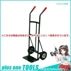 【直送品】ハマコ HAMACO スチールパイプ2輪運搬車 AC-02|plus1tools
