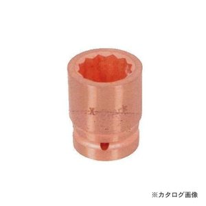 ハマコ HAMACO 防爆インパクトソケット(差込角25.4mm)38mm CB10IS-38|plus1tools