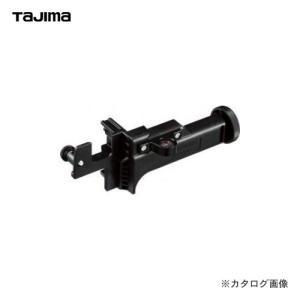 タジマツール Tajima 受光器ホルダー6型 HOLDER-6|plus1tools