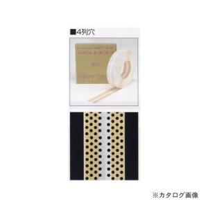 広島 HIROSHIMA ハイブリッド コーナーテープ 4列穴 (テープなし) 350-25|plus1tools