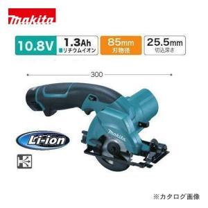 マキタ Makita 10.8V 充電式マルノコ フルセット HS300DW|plus1tools