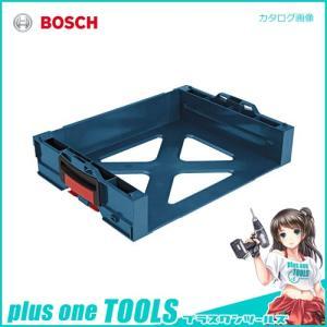 (おすすめ)ボッシュ BOSCH 引出しラック i-BOXXRACK|plus1tools