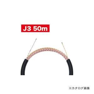 (おすすめ)デンサン DENSAN スピーダーワン (J3) 50m J3T-5070-50|plus1tools
