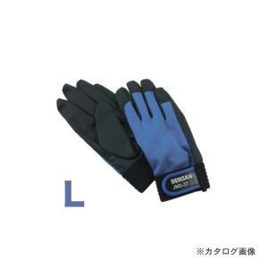 デンサン DENSAN 電工タフグローブ Lサイズ JND-35L|plus1tools