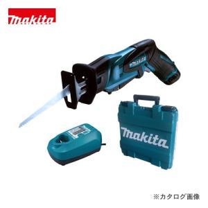 (おすすめ)マキタ Makita 10.8V 充電式レシプロソー フルセット JR101DW|plus1tools