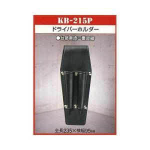 ニックス KNICKS ドライバーホルダー KB-215P|plus1tools