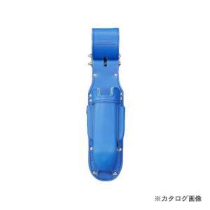 ニックス KNICKS KBL-111JOCDX チェーン式折畳充電ドライバーホルダー ブルー|plus1tools