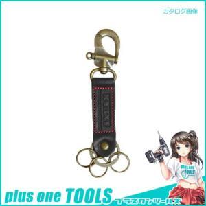 ニックス KNICKS KBS-3R KNICKSオリジナル・キーホルダー リング3個タイプ ステッチカラー:レッド|plus1tools