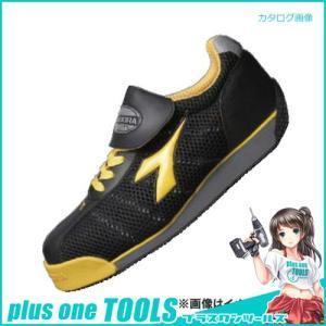 ディアドラ DIADORA 安全作業靴 キングフィッシャー 黒/黄 24.5cm KF-25-24.5|plus1tools