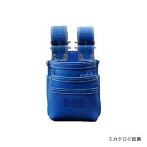 ニックス KNICKS KGBL-301DDX 最高級硬式グローブ革チェーンタイプ3段腰袋 ブルー (受注生産品)|plus1tools