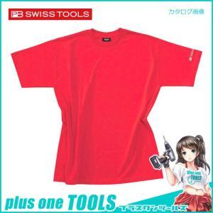 PBスイスツールズ 2750M Tシャツ (M)|plus1tools
