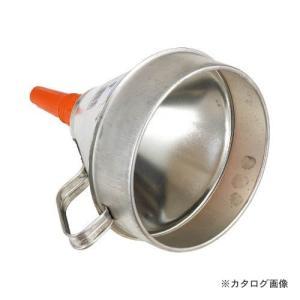 プレッソル PRESSOL 02344 金属製ジョウゴ すずメッキ (#SG410A-20)|plus1tools