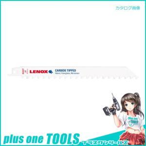 レノックス 8535RCT超硬チップセーバーソー200X3T (1枚) 20599 plus1tools