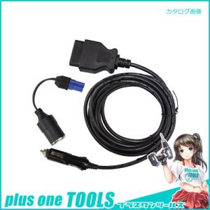 シグネット SIGNET 47136 47124用メモリーバックアップOBDIIコネクターケーブル|plus1tools