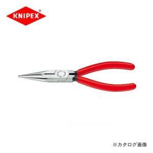 クニペックス KNIPEX 25ラジオペンチ 140mm 2501-140|plus1tools