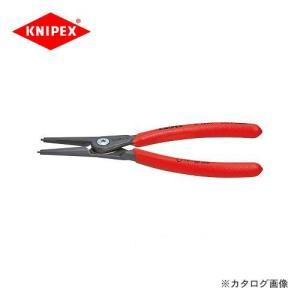 クニペックス KNIPEX 軸用精密スナップリングプライヤーA2 4911-A2|plus1tools