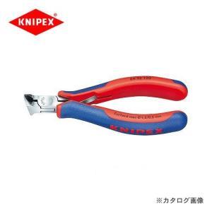 クニペックス KNIPEX 64エレクトロニクスエンドカッティングニッパー 120mm 6432-120|plus1tools