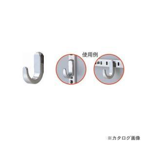 カネシン 棚柱用フック(棚柱SP-1820用)   (150個入) SP-35|plus1tools