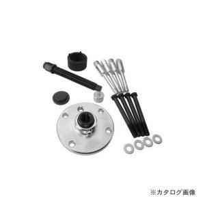江東産業 KOTO ハイエース用ハブプーラー KTH-200|plus1tools