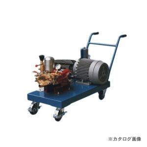 【直送品】キョーワ クリーン高圧洗浄機 三相200V KYC-400-1|plus1tools