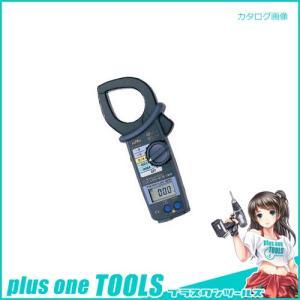 共立電気計器 KYORITSU キュースナップ MODEL 2002R|plus1tools