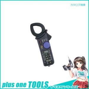共立電気計器 KYORITSU キュースナップ 小型・軽量ミニクランプ MODEL 2031|plus1tools
