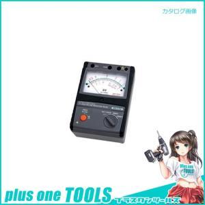 共立電気計器 KYORITSU 高圧絶縁抵抗計(ハードケース付) 3123A|plus1tools