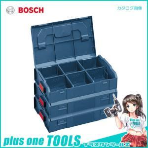 (おすすめ)ボッシュ BOSCH L-BOXX-MINI3 ボックスミニ 3個セット|plus1tools
