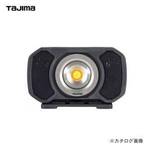 タジマツール Tajima LEDワークライトR151 LE-R151 plus1tools