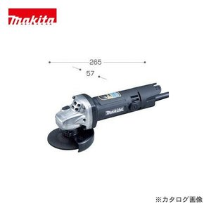 マキタ Makita ディスクグラインダー 9539B|plus1tools
