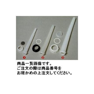 瑞穂化成工業 mizuho ノズル部品 オイルジョッキ用ノズルセット 0155 plus1tools