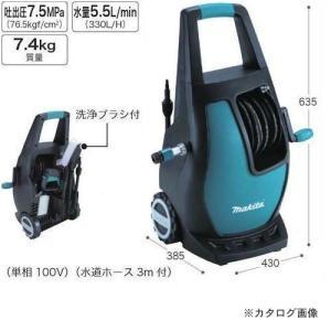 マキタ Makita 高圧洗浄機 MHW0800|plus1tools