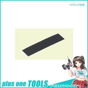 未来工業 MIRAI (30入) ワゴンモール用カーペットテープ 20CT|plus1tools