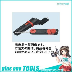 未来工業 MIRAI キリマワシ ケース無し DM-KMH|plus1tools