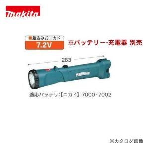 マキタ Makita 7.2V フラッシュライト(充電式懐中電灯) ML702|plus1tools