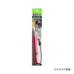 イチネンMTM(ミツトモ) 安全ロープ(レッド) 14600|plus1tools
