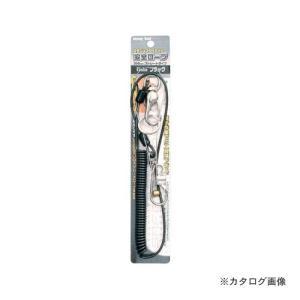 イチネンMTM(ミツトモ) 安全ロープ、ブラック 30cm/ストレート 14606|plus1tools