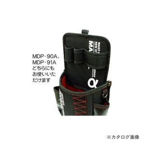 マーベル MARVEL αシリーズ 仕切板(腰袋MDP-90・91用) MDP-400A|plus1tools